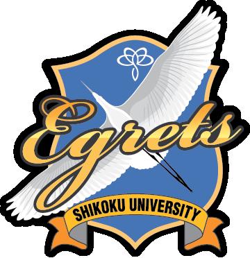 """四国大学スポーツ """"Egrets"""""""
