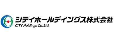 シティホールディングス株式会社
